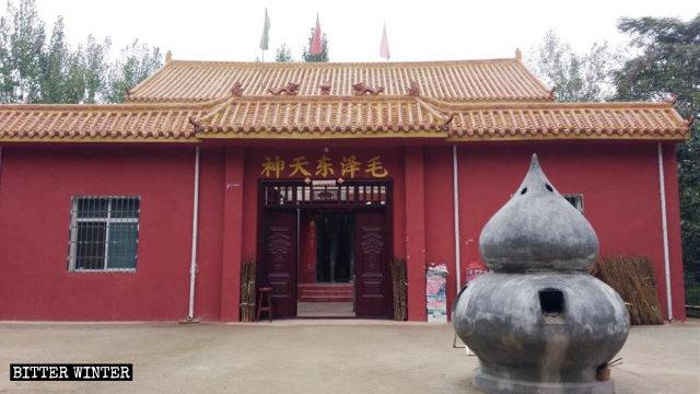 Templo de la Deidad Celestial Mao Zedong emplazado en Dengzhou.
