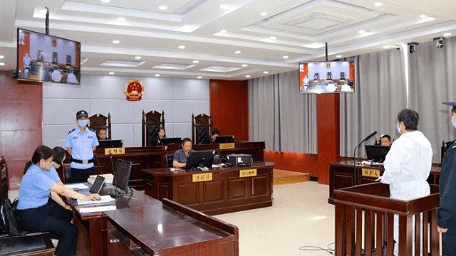 Tribunal Popular de la ciudad de Dunhuang