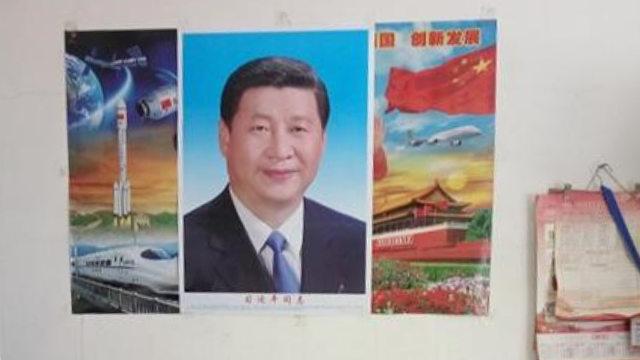 Un cristiano de bajos recursos fue obligado a colgar un retrato de Xi Jinping en su hogar.