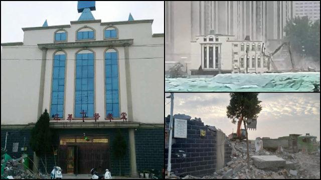 Una iglesia de las Tres Autonomías que se encontraba emplazada en la aldea de Sunzhuang fue destruida.
