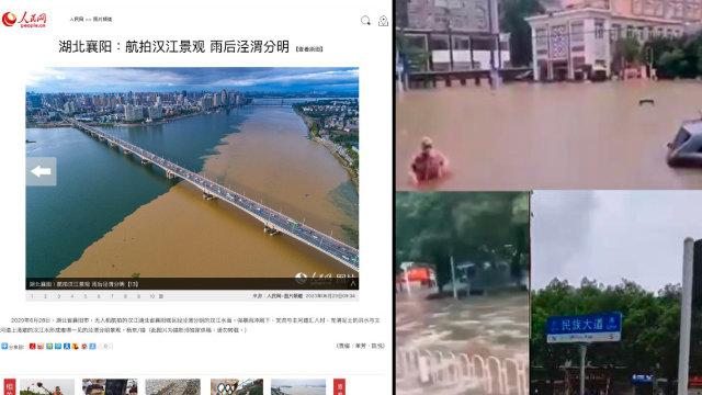 al informar sobre el aumento del nivel del agua en el río Yangtze