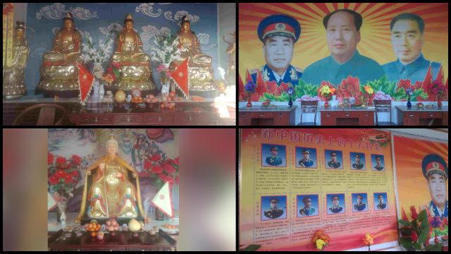 Un templo budista emplazado en el condado de Julu fue convertido en una sala conmemorativa en homenaje a Mao Zedong