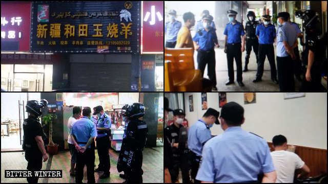 """Una tienda de carne asada llamada """"Cordero Asado Jade de Jotán de Sinkiang"""" emplazada en Xiamen tuvo que cerrar sus puertas en el mes de julio tras repetidas investigaciones policiales."""