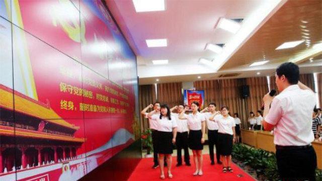 Docentes jurando lealtad al Partido Comunista.