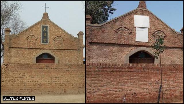 La iglesia de la aldea de Wangdangjia antes y después de ser rectificada.