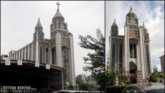 La iglesia de las Tres Autonomías de Huai'en emplazada en la ciudad de Longgang fue despojada de su cruz en el mes de julio.