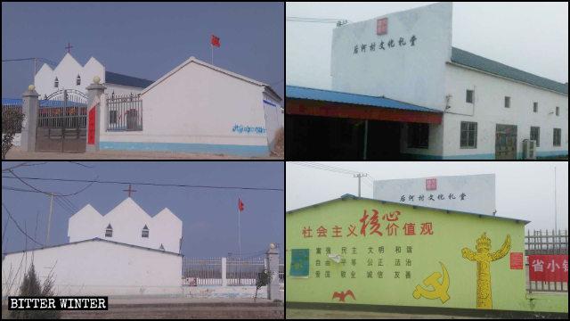 La iglesia de las Tres Autonomías de Younan ha sido convertida en un auditorio cultural.