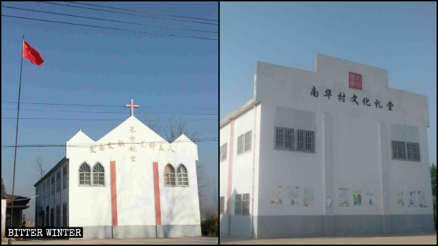 La iglesia de las Tres Autonomías de Nanhuabei emplazada en el condado de Guannan fue convertida en un centro cultural.