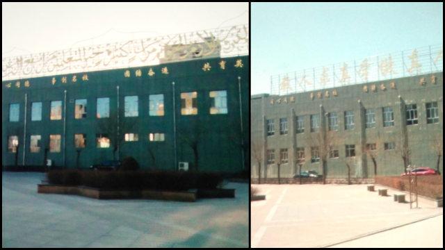 Los lemas en árabe que se encontraban situados en lo alto del edificio de enseñanza de la escuela secundaria hui de la ciudad de Baotou fueron reemplazados por lemas en chino.