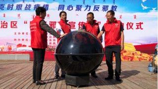 """Mongolia Interior: El PCCh intenta culpar de todos los problemas a las """"sectas"""""""