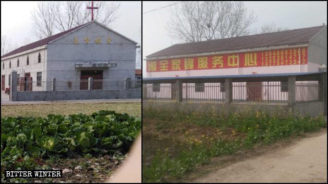 Una iglesia reutilizada fue convertida en un lugar para celebrar eventos familiares.